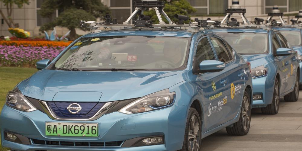 當代中國-粵港澳大灣區-一小時生活圈-廣州自動駕駛cover