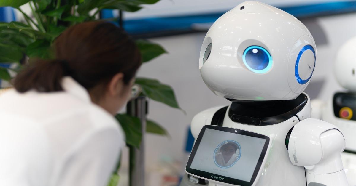 當代中國-粵港澳大灣區-一小時生活圈-人工智能機器人商事登記cover