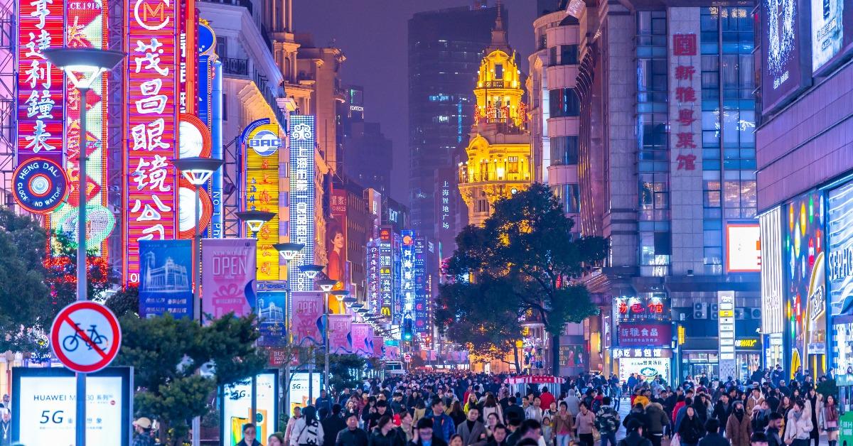 當代中國-今日焦點-推動內需消費北上廣將打造成國際消費城市中心
