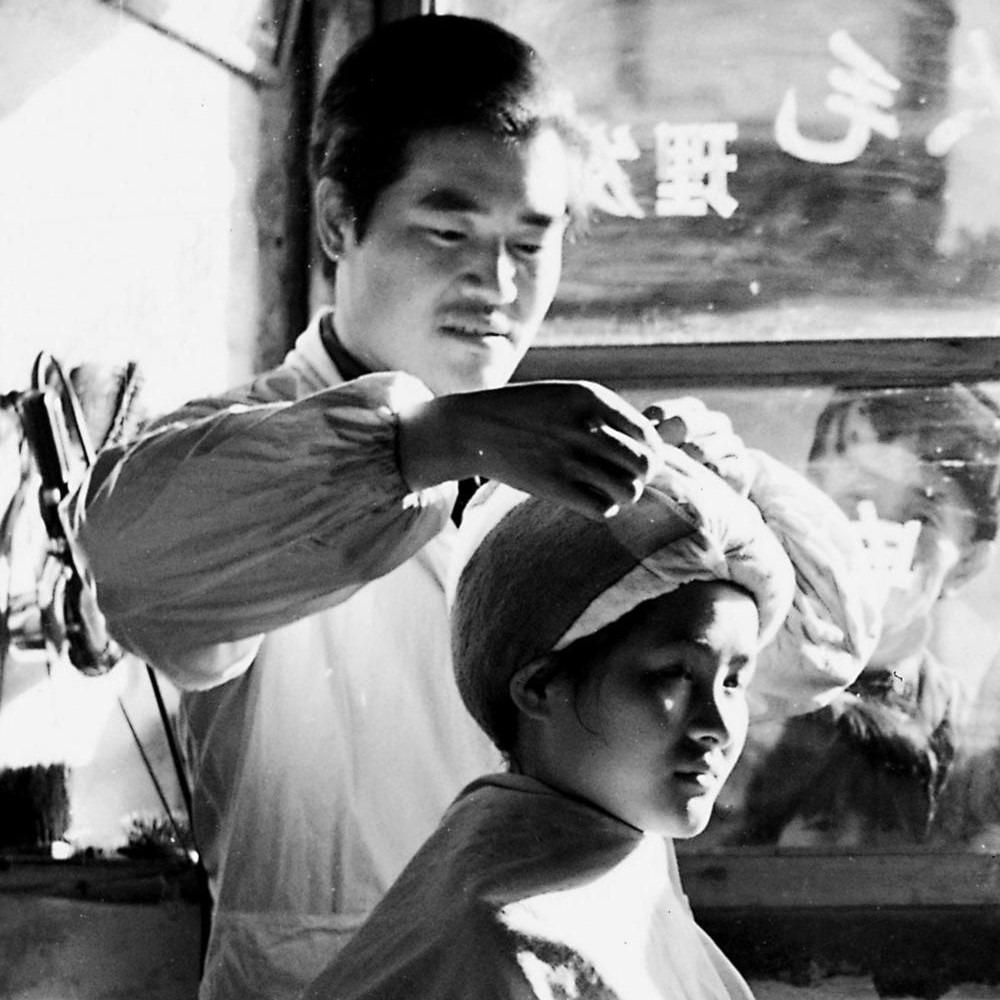 當代中國-改革開放-全民燙髮