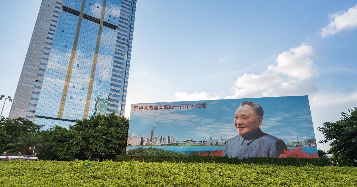 當代中國-改革開放-只有堅持這條路線人民才會相信你擁護你(鄧小平南巡講話1)