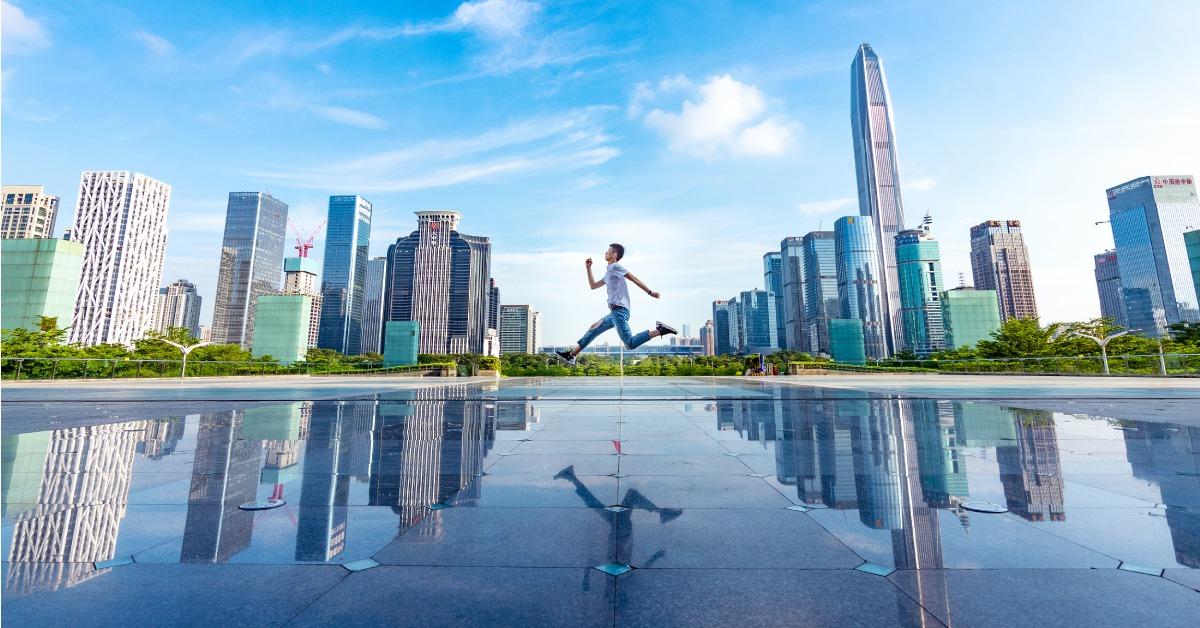 當代中國-改革開放-深圳巨變40年