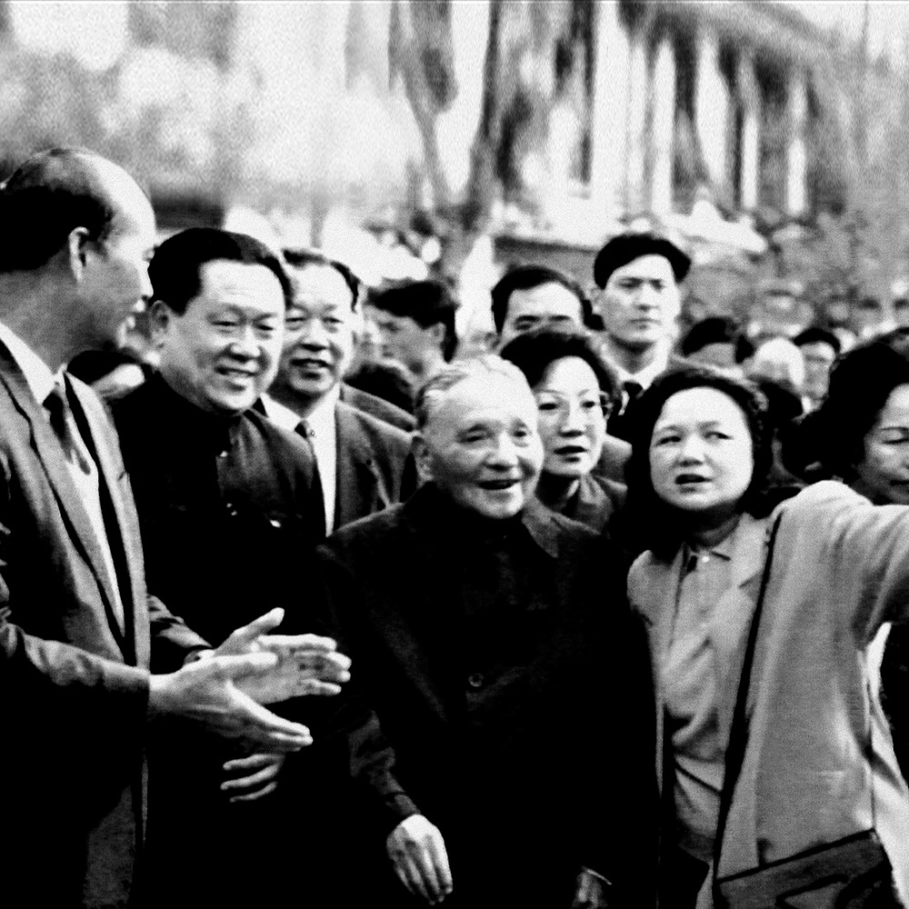 https://www.ourchinastory.com/images/cover/reform-and-opening/2021/01/normal/當代中國-改革開放-鄧小平南巡深圳遠眺香港_x1.jpg