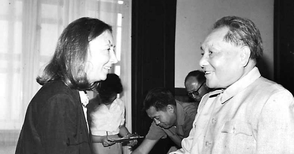當代中國-改革開放-意大利著名記者法拉奇