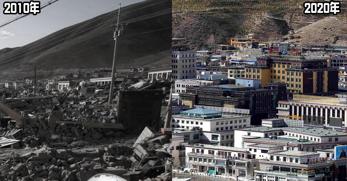 當代中國-改革開放-改革開放後青海玉樹地震展現捨己為人故事