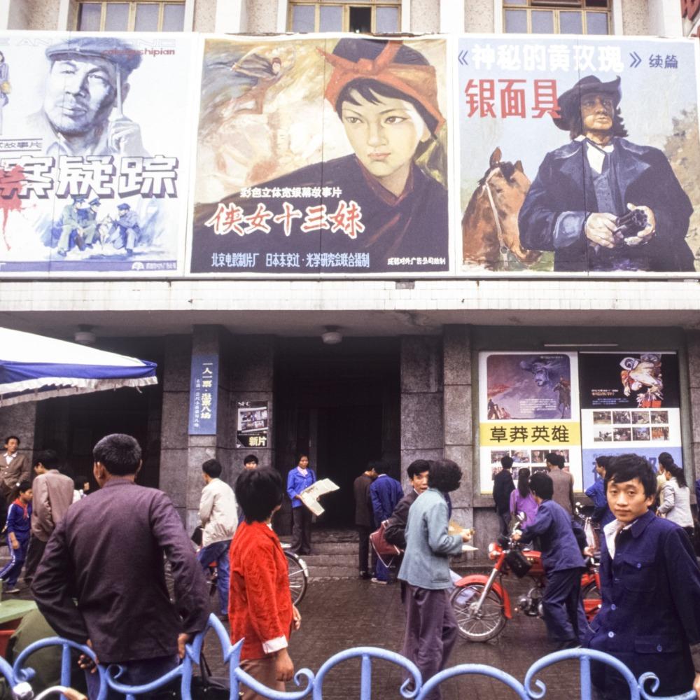 當代中國-改革開放-:改革開放引入電影《追捕》顛覆審美觀念