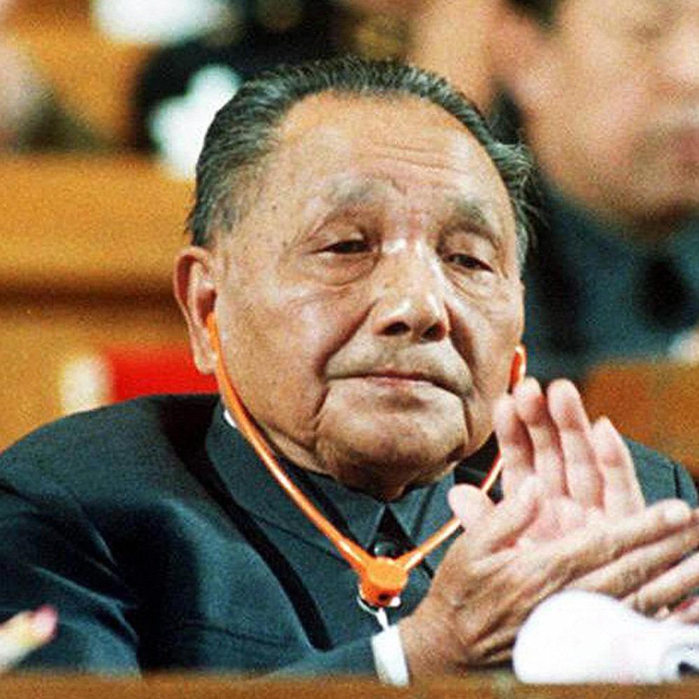 當代中國-改革開放-鄧小平政治生涯三落三起