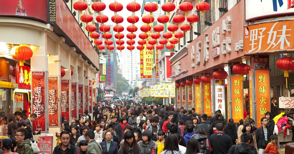 當代中國-粵港澳大灣區-深圳人口