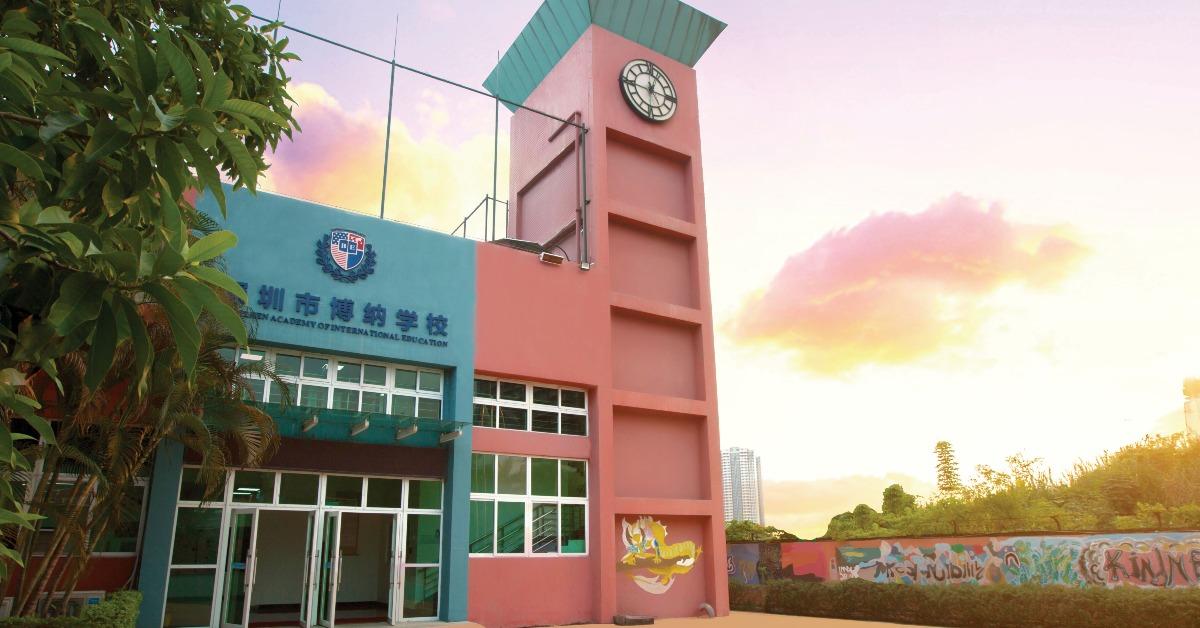 當代中國-粵港澳大灣區-深圳人口-深圳國際學校之二