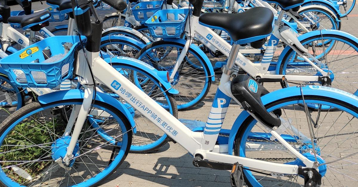 當代中國-粵港澳大灣區-深圳速度-深圳共享單車cover