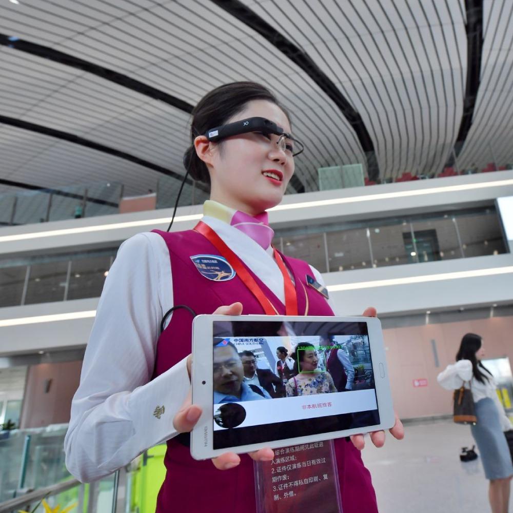 北京大興機場