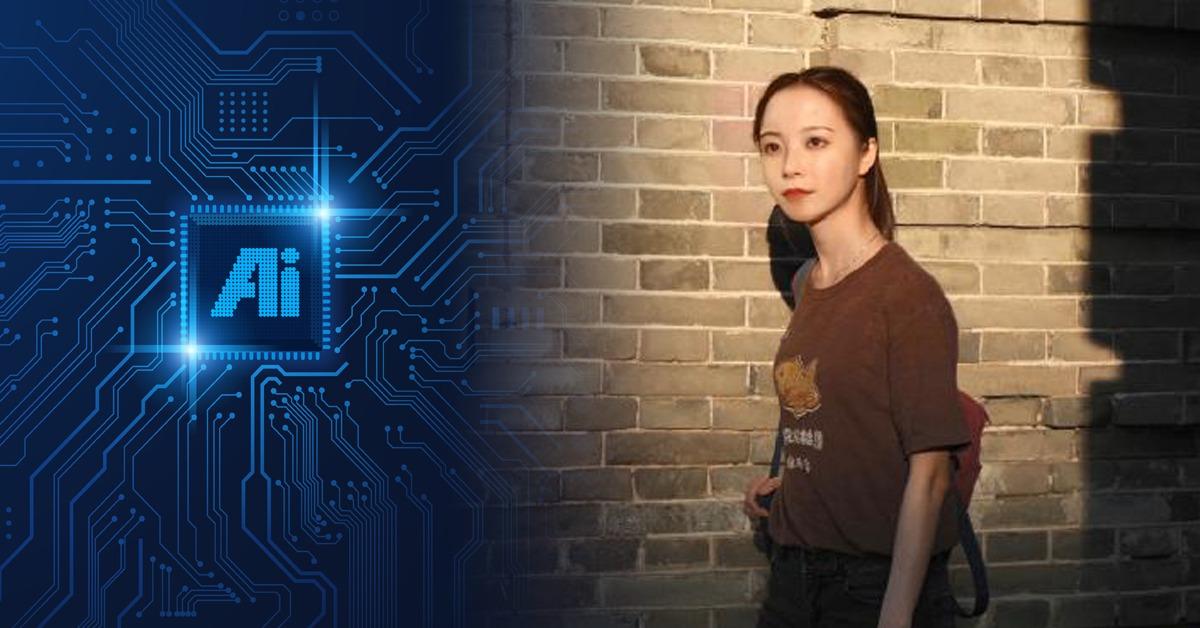 人工智能AI華智冰