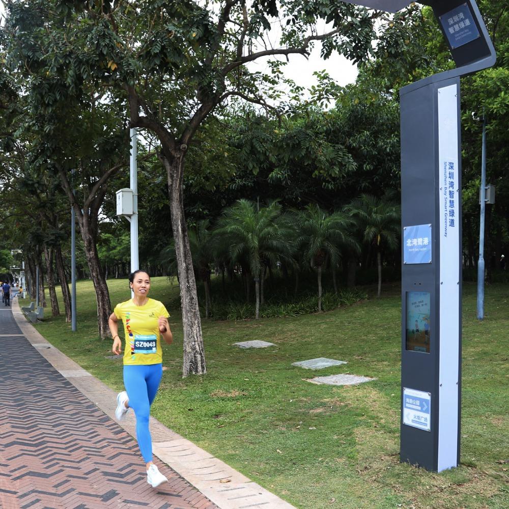 當代中國-中國科技-智慧生活-5G公園