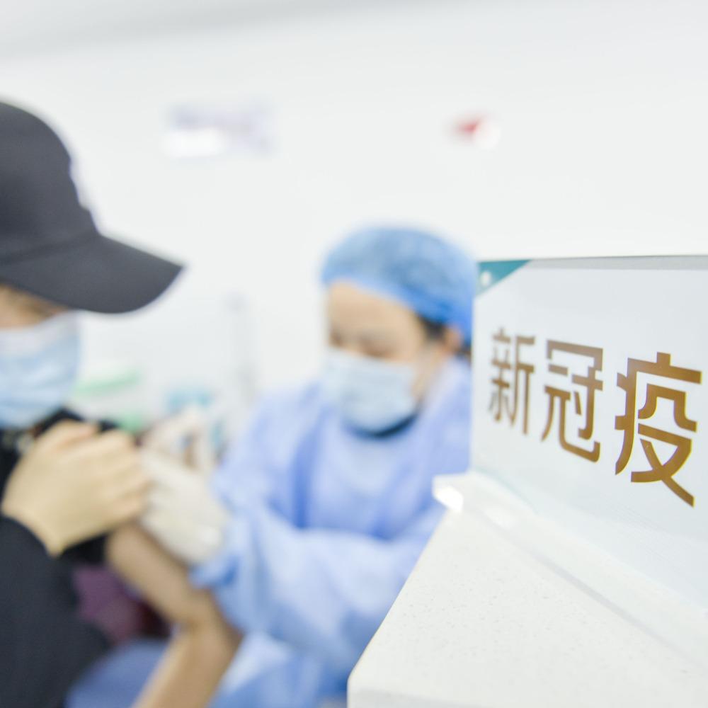 新冠疫苗-港人免費接種