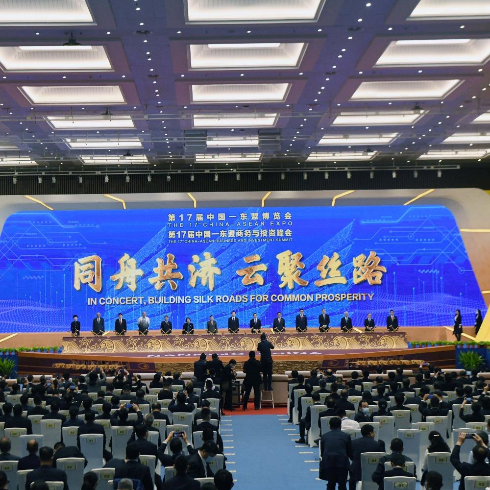 當代中國-中國東盟峰會開幕-習近平致辭