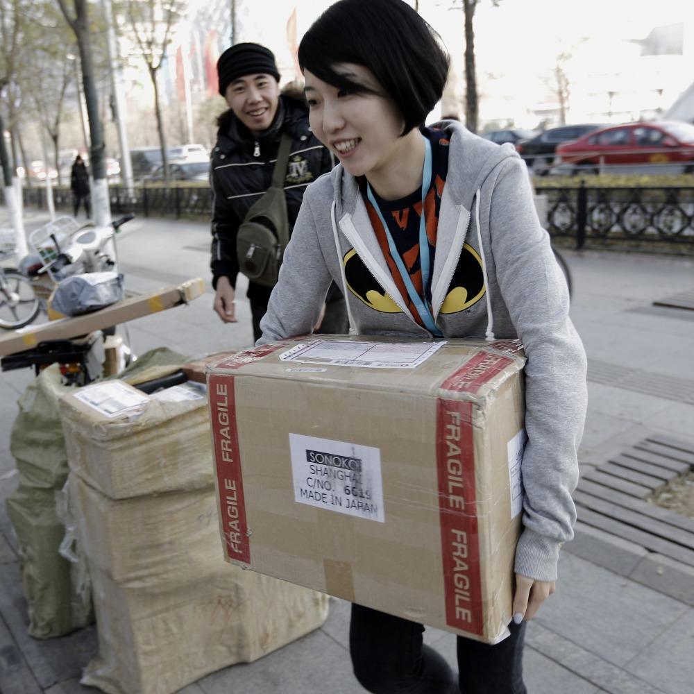 當代中國-中國經濟-快遞總量cover