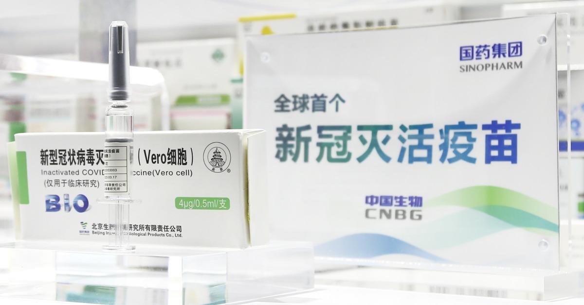 當代中國-國產疫苗首次上市