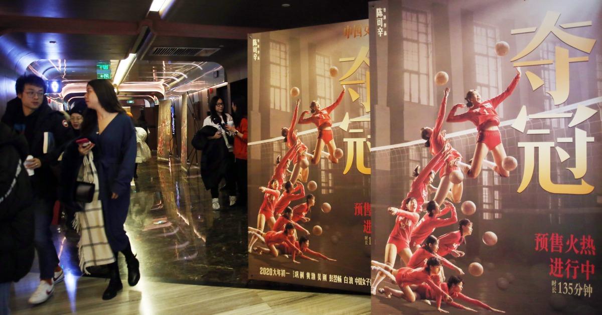 焦點中國-今日熱話-中國女排