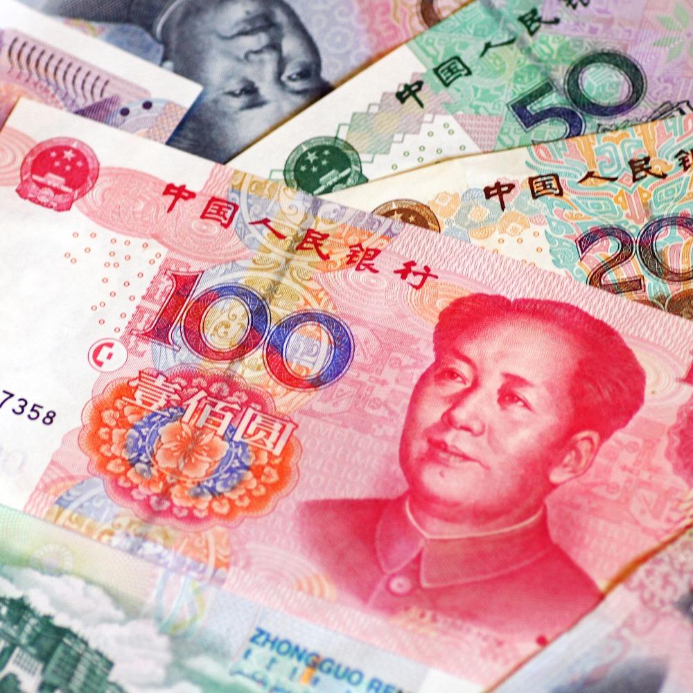 代中國-中國經濟-人民幣兌美元明年底料升值6算創30年新高