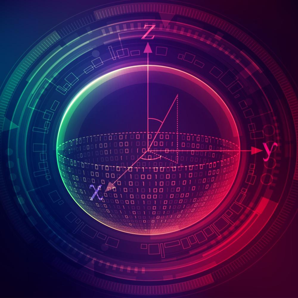焦點中國-今日熱話-量子電腦團隊