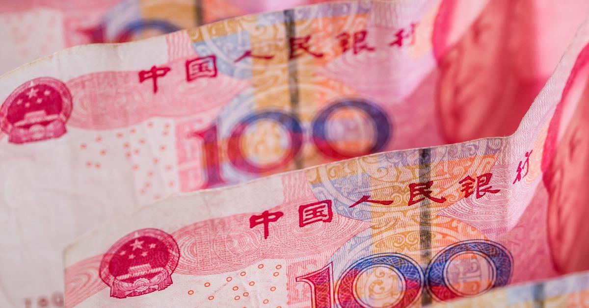 當代中國-中國經濟-新年首個交易日人民幣A股雙雙實現「開門紅」