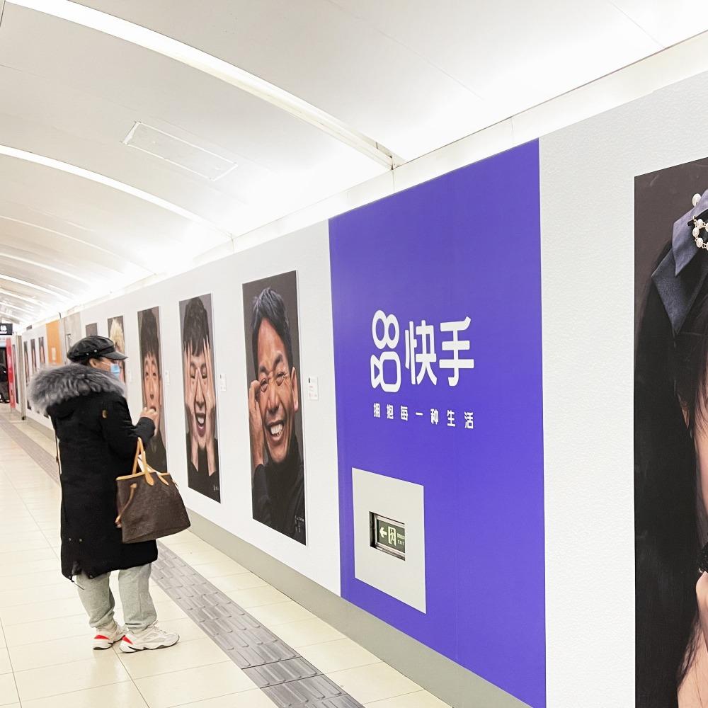 當代中國-中國經濟-快手上市一手賺2萬元成功理念與抖音大不同