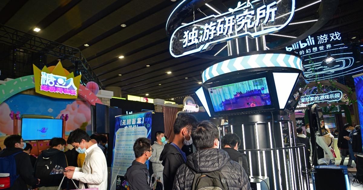 當代中國-中國經濟-【B站上市】bilibili折讓定價上市?動漫平台如何賺錢?