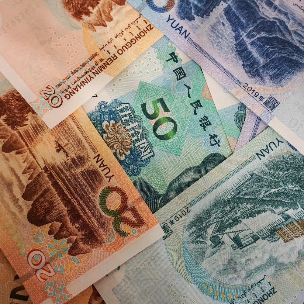 當代中國-當年今日-人民幣發行