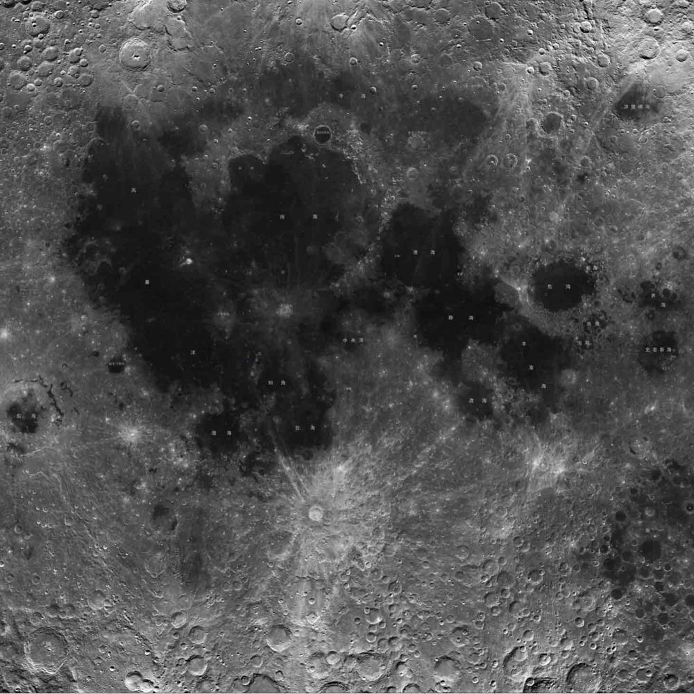 當代中國-當年今日-全月球影像圖
