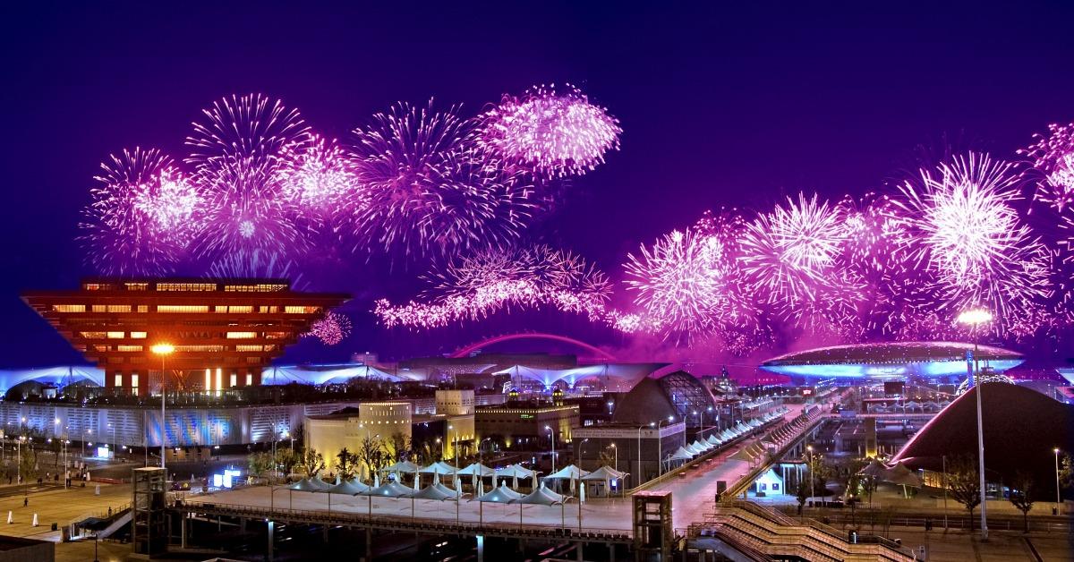 當代中國-當年今日-上海世博