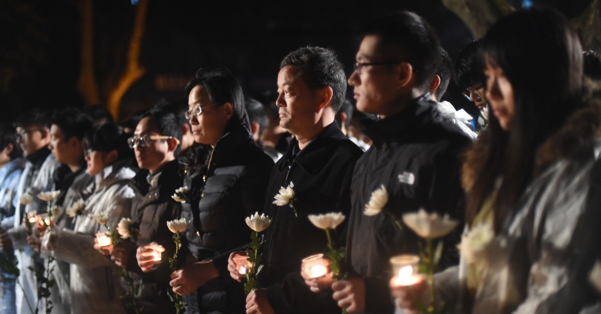 當代中國-當年今日-南京大屠殺公祭
