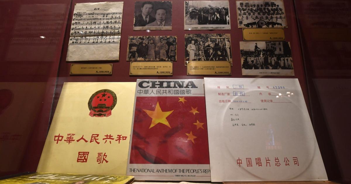 當代中國-當年今日-義勇軍進行曲