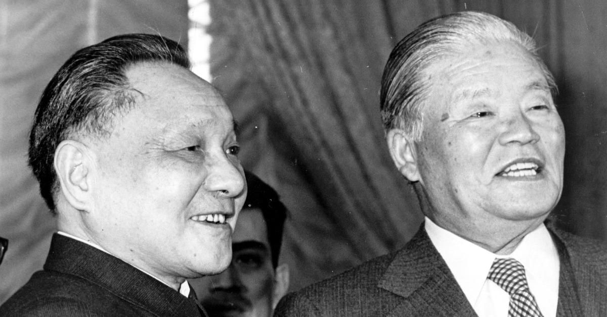 當代中國-當年今日-鄧小平