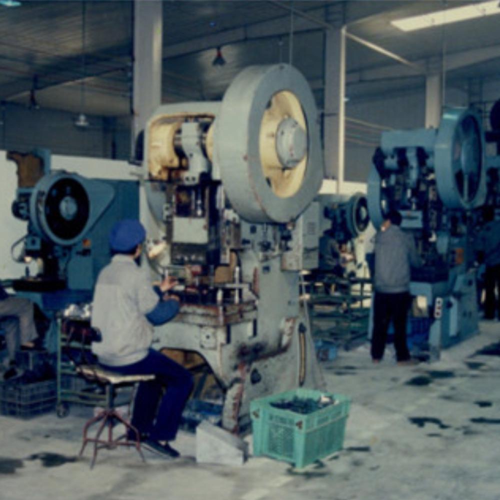 當代中國-當年今日-南京電影機械廠