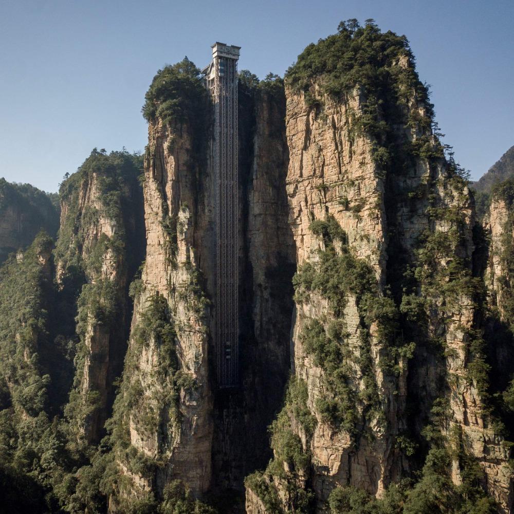 當代中國-當年今日-武陵源風景