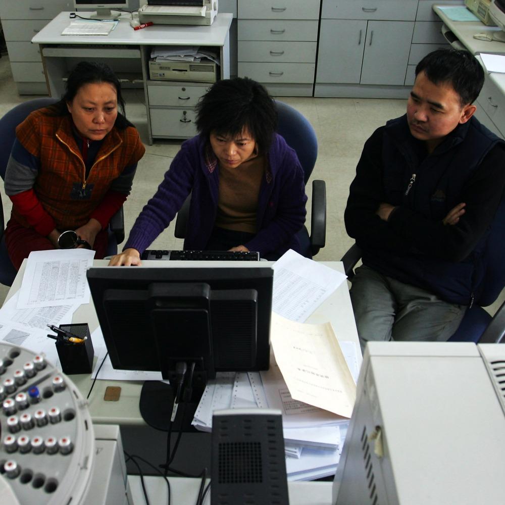 當代中國-當年今日-興奮劑檢測中心