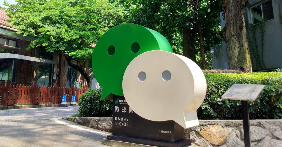 當代中國-當年今日-微信面世