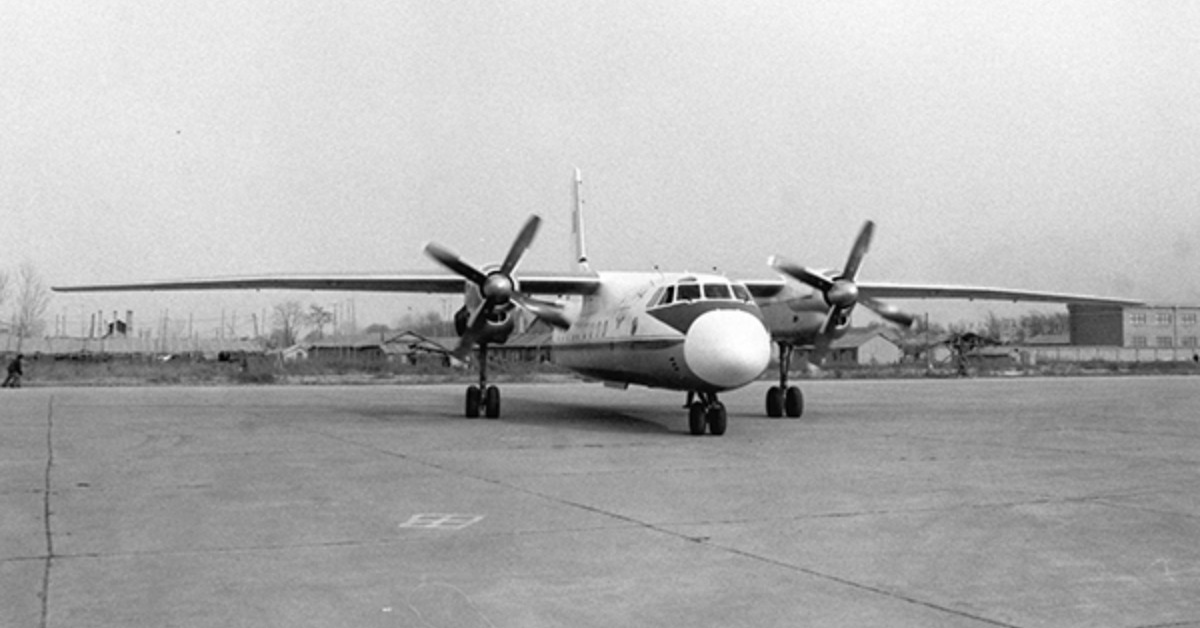 當代中國-當年今日-運七飛機