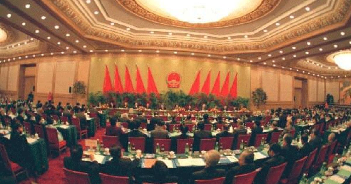 當代中國-當年今日-香港特區籌委會