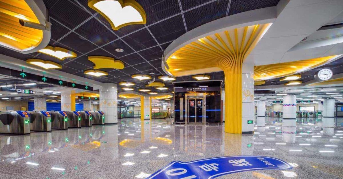 當代中國-當年今日-5G地鐵站