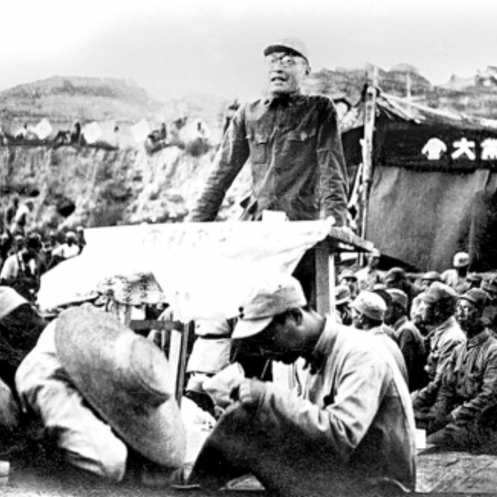 當代中國-當年今日-中國人民抗日軍政大學