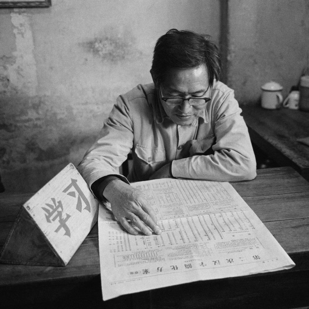 當代中國-當年今日-漢字簡化方案