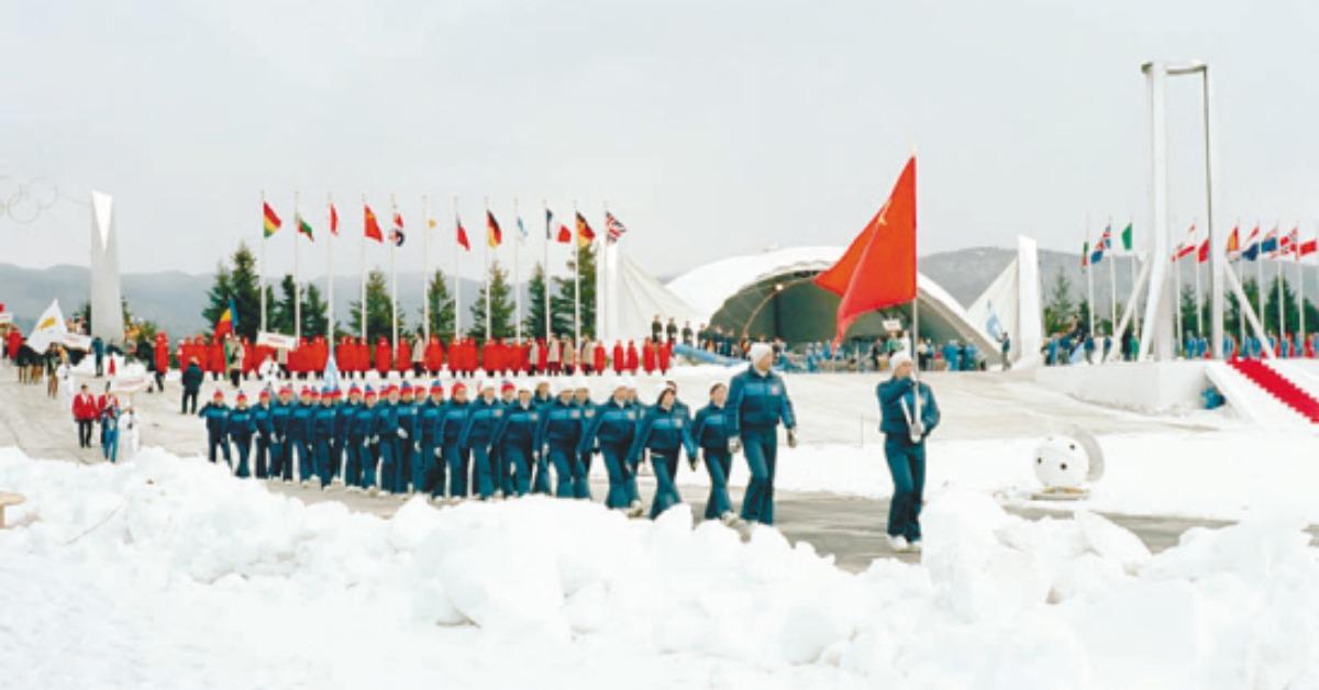 當代中國-當年今日-中國亮相冬奧