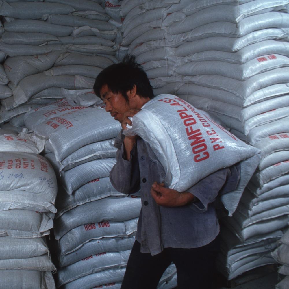 當代中國-當年今日-中國工時制度