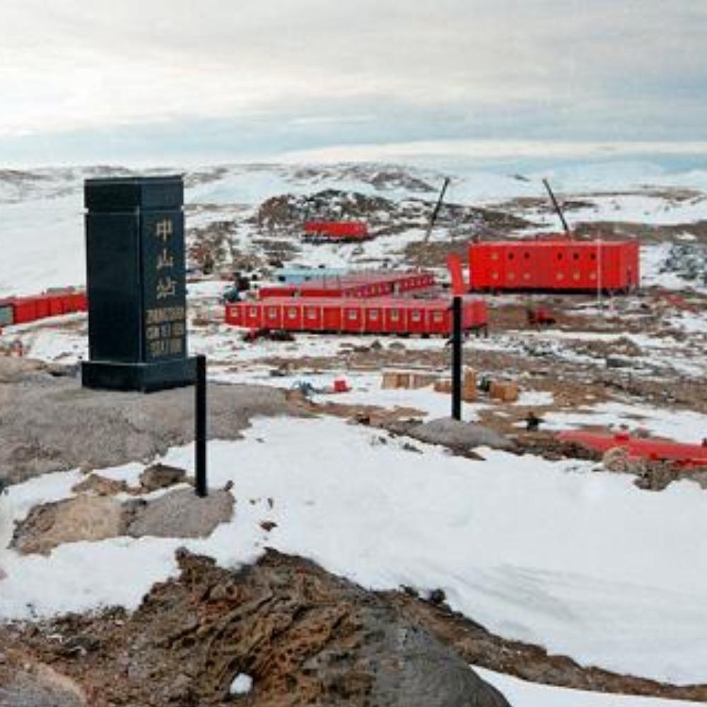 當代中國-當年今日-中國南極中山站