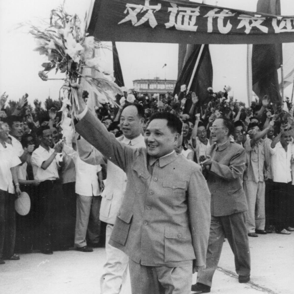 當代中國-當年今日-鄧小平逝世