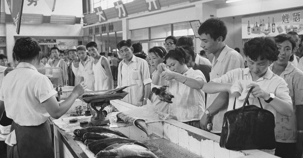 當代中國-當年今日-中國價格改革