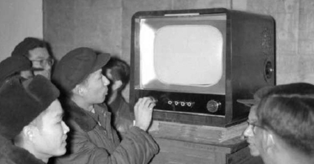 當代中國-當年今日-中國電視機