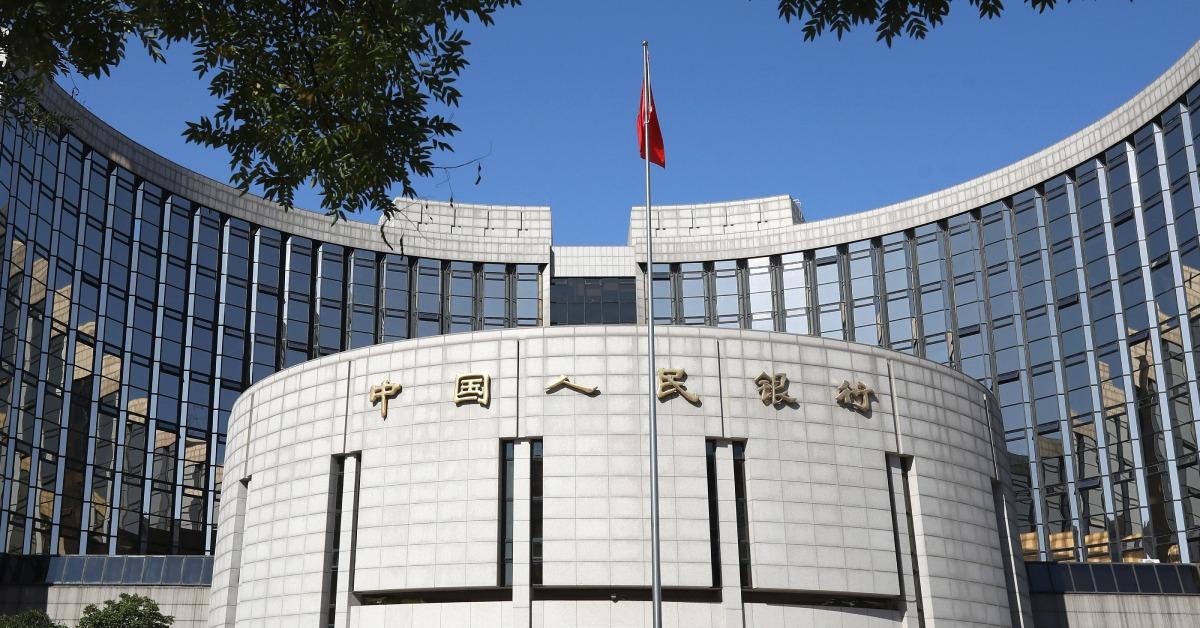 當代中國-當年今日-個人存款實名制
