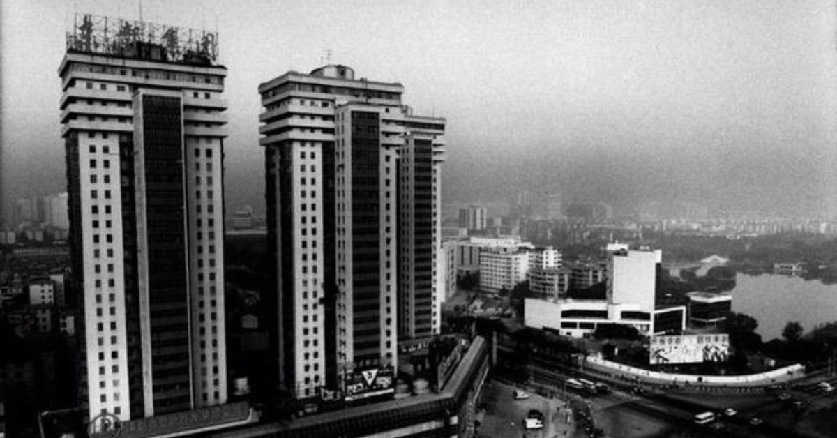 當代中國-當年今日-經濟特區
